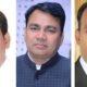 राष्ट्रीय नाई महासभा राजस्थान